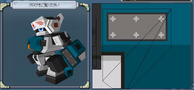 ゼロAM005