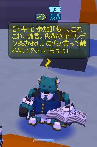 e38090efbc92efbc93e38091