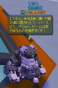 e38090efbc92efbc95e38091