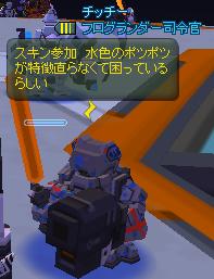 e38090efbc93efbc93e38091