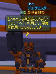 e38090efbc98e38091